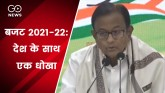BJP betrayed the country by budget 2021-22: Congre