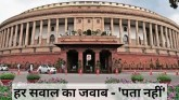 Many questions from the government in Parliament,