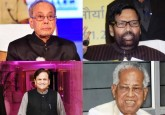 Year-Ender 2020: politicians who died in 2020