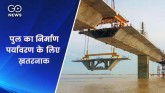 Rail bridge being built over river Ganges in Mokam