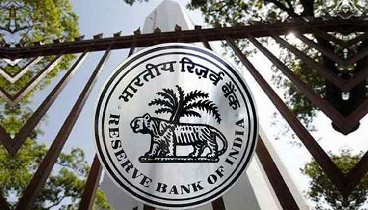 Credit From banks fall Drastically: RBI