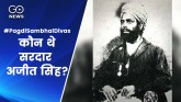Who was Ajit Singh, in whose memory 'Pagdi Sambhal