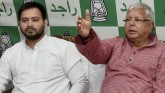 With the help of father's power will tejashwi yada
