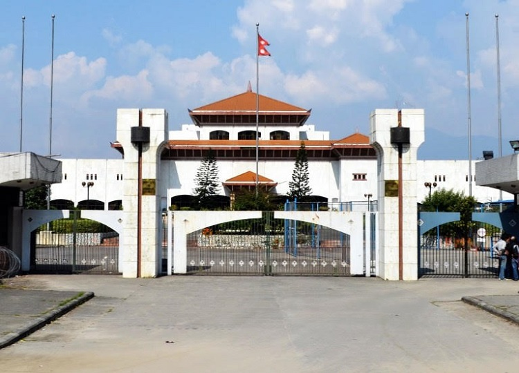 Nepal Floats Amendment Bill In Parliament To Inclu
