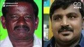 Four Arrested Including Sub-Inspector In Tuticorin