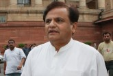 Ahmad Patel is no more the Congress's troubleshoot