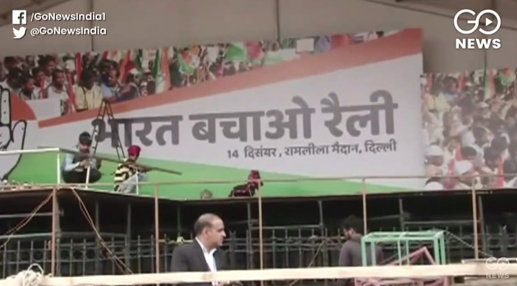 Congress save country rally on 14 December at Delh