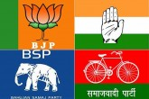 UP by-election: nomination process starts from tod